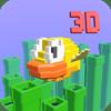 Flappy Bird 3D